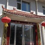 Wutaishan Wuxing Hotel, Wutai