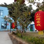 Xia Men BB Xiong Hostel, Xiamen