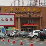 Dalian Golf Business Hotel,  Dalian
