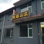 Mount Wutai Jiayuan Inn, Wutai