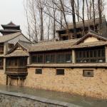 Hotel Pictures: Beijing Gubei Water Town Qingcheng Inn, Miyun
