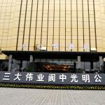Langzhong Xinyue Hotel, Langzhong