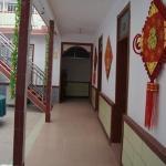 Hotel Pictures: Shoujun Inn, Rizhao
