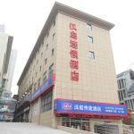 Hanting Express Xuancheng Guogou Square Branch, Xuancheng