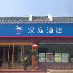 Hanting Express Qufukongfu, Qufu