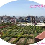 Shengsi Youjia Inn, Shengsi
