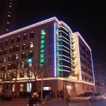 Shijiazhuang Zhongan Hotel,  Shijiazhuang
