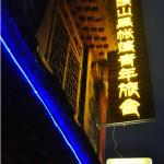 Hotel Pictures: Black Tent International Inn, Xiaojin