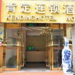 Ken Ding Hotel Nanjing Longjiang No 2, Nanjing