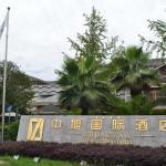 Zhongyan International Hotel, Dujiangyan