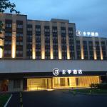 JI Hotel Shanghai Hongqiao Wuzhong Road,  Shanghai