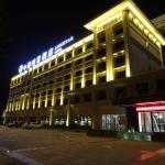 Lori Star Hotel, Qionghai