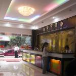 Jiayi Hotel, Guangzhou