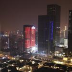 Chengdu Lang Yu Yu Jing Apartment, Chengdu
