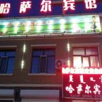 New Barag Left Banner Hasa'er Hotel, Hulunbuir