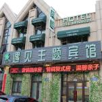 Meet Up Theme Hotel,  Harbin
