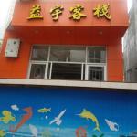 Yida Guest House, Shengsi