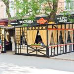 Bogemia Private Residence, Saratov