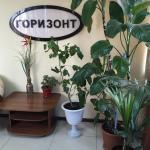 Hotel Horizont,  Taganrog