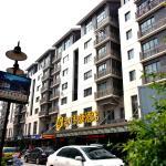Jin'guang Chain Hotel Suzhou Guanqian Street Branch, Suzhou