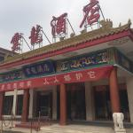Hotel Pictures: Wutai Mountain Yunlong International Hotel, Wutai