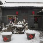 Pingyao Yunzhou Inn, Pingyao
