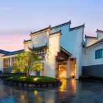 Banyan Tree Hotel Huangshan, Yi