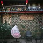 Anlian Taohuayuan Hostel, Lijiang