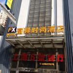FX Hotel Xizangbei Road, Shanghai