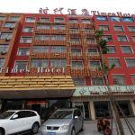 Yiwu Times Hotel, Yiwu