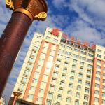 Furunxing Hotel, Manzhouli