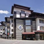 Fotografie hotelů: Astera Bansko Hotel & SPA - Winter Halfboard, Bansko