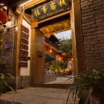 Lijiang Wangshi Hostel, Lijiang