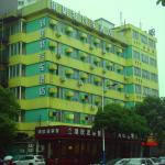 Rest Motel Wenzhou West Coach Station,  Wenzhou