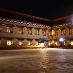 Douchengdao Home Inn, Daocheng