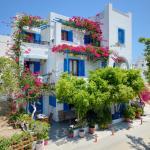 Rena Valetta Studios, Naxos Chora