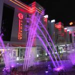 Ramada Plaza Izmit,  Kocaeli