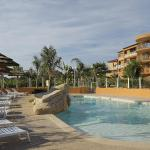 Hotel Pictures: Appart Hotel Lou Castelet, Carros