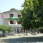 Hotellbilder: Motel Jelčić, Čapljina