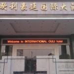 Yongzhou Haoting International Hotel, Yongzhou