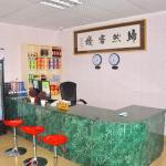 Xiamen Guiran Hostel, Xiamen