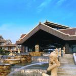 Palace Lan Resort,  Suzhou