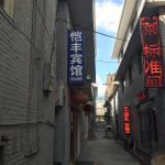 Hotel Pictures: Wutaishan Kaifen Inn, Wutai