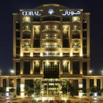 Coral Dubai Deira Hotel, Dubai