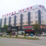 Huayi Business Hotel, Shaoguan