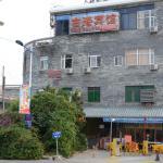 Gugang Inn, Guangzhou