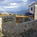 Guesthouse Diochri,  Kato Trikala Korinthias