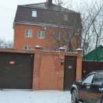 Guest House Yuzhnyy Express, Rostov on Don