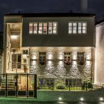 Its Kale Boutique Hotel, Ioannina