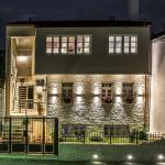 Its Kale Boutique Hotel, Ioannina